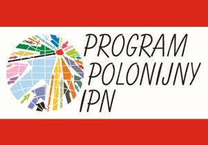 polprog-logo-icon